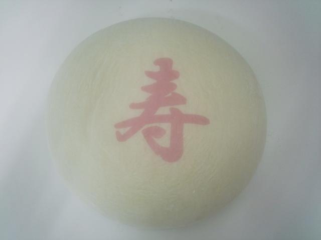 誕生餅 2600円 風呂敷付