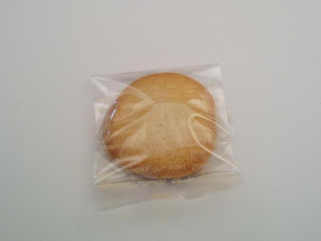 シュガークッキー 70円