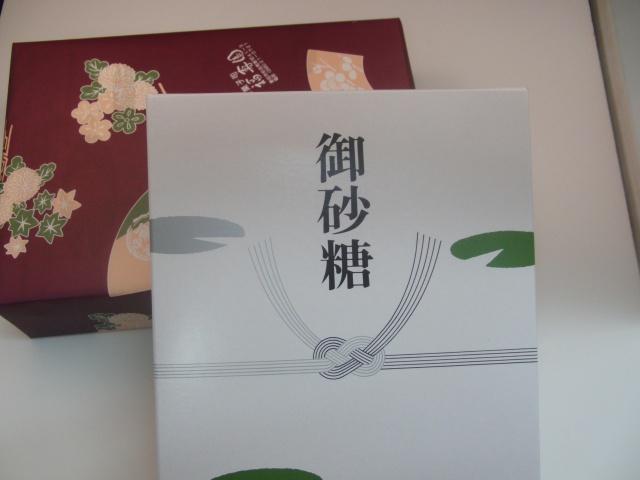仏2キロ砂糖 700円