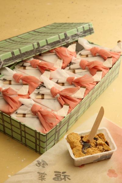 福寿餅 10個入り 1500円