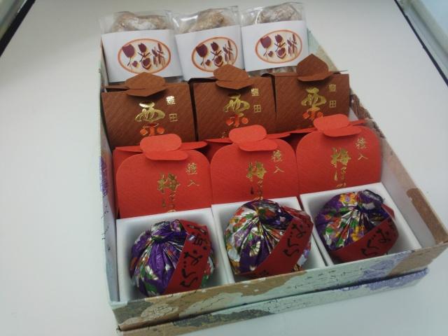 焼き菓子12個入り詰め合わせ 2120円