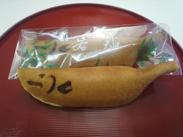 若鮎 130円