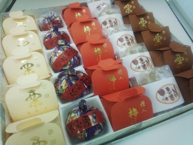 焼菓子25入 3950円