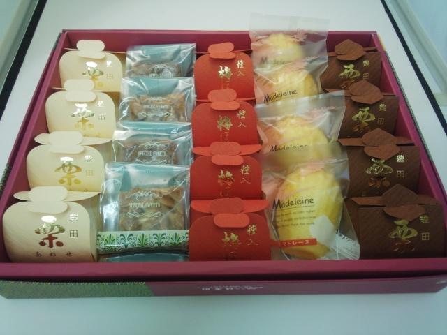 焼き菓子20入り 3040円