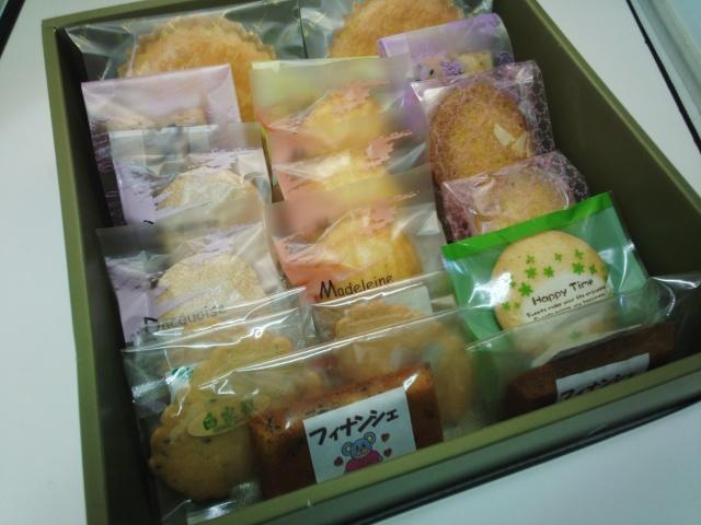 焼き菓子20入り 2780円