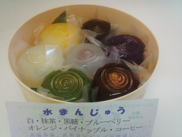 水まんじゅう 桶 940円