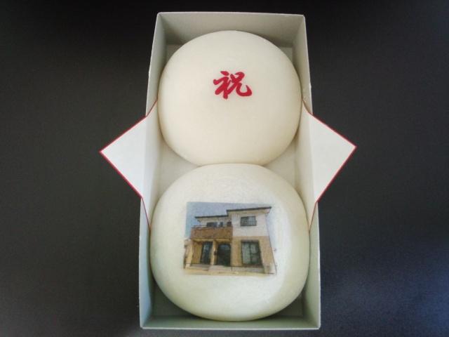 プリント紅白餅(9センチ×18センチ)1個250グラム×2 800円