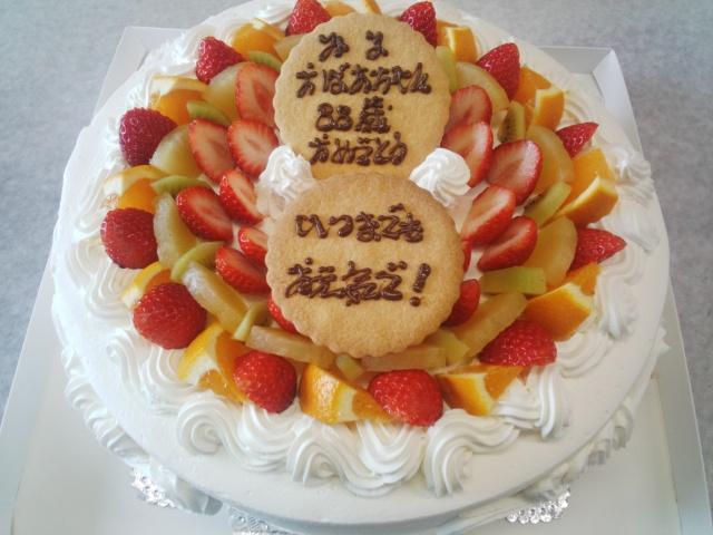 米寿お祝いケーキ2600円~(写真は1万円です)