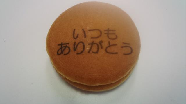 プリントどらやき 1個180円~