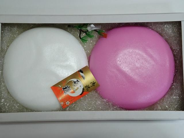 腹痛餅(はらいたもち)帯祝い砂糖 2300円~4000円