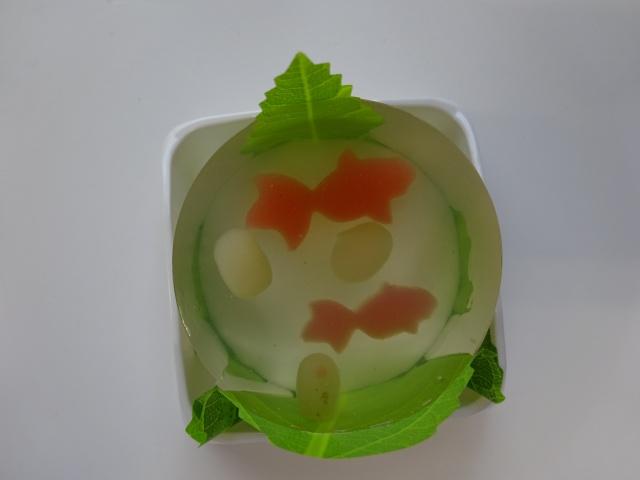 金魚 210円