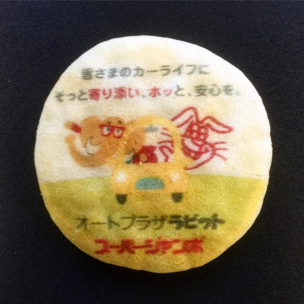 プリントせんべい 1枚60円~