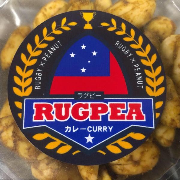 ラグピーRUGPEA(カレー味)180円