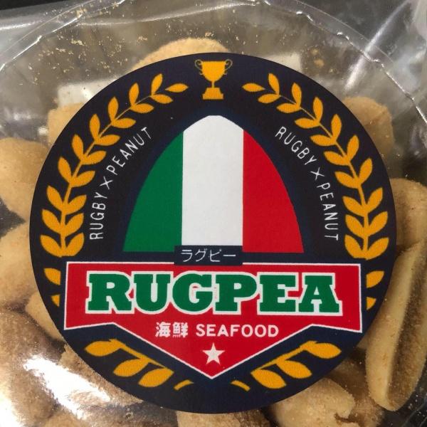 ラグピーRUGPEA(海鮮味)180円