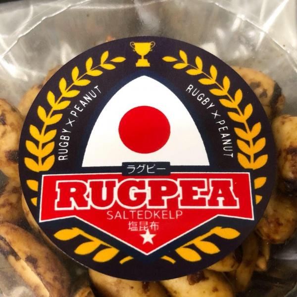 ラグピーRUGPEA(塩昆布味)180円