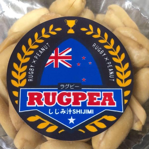 ラグピーRUGPEA(しじみ汁味)180円