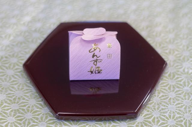 あんず姫 180円